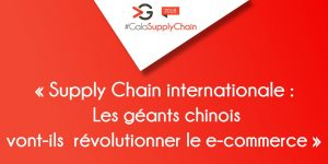 Gala du Supply Chain Management le jeudi 5 avril 2018