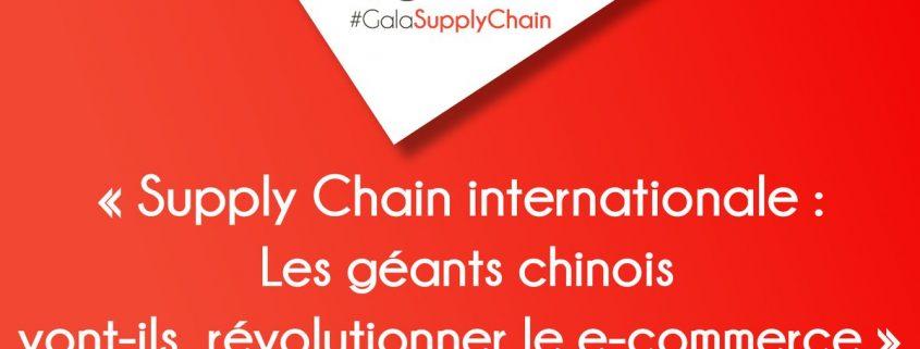 Gala du Supply Chain Management le jeudi 5 avril 2018